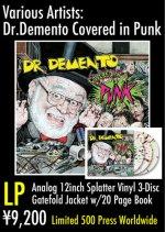 画像1: 『Dr. Demento Covered in Punk』 LP (Analog 12inch Splatter Vinyl 3-Disc Gatefold Jacket w/20 Page Book) (1)