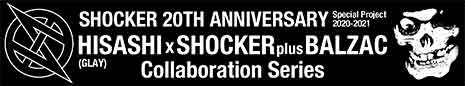 Shocker 12周年コラボレーション企画