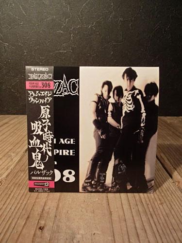画像1: 『ATOM AGE VAMPIRE IN 308』紙ジャケット仕様 -FULL COLOR JKT ver.- (CD) (1)