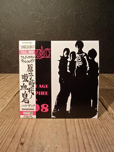 画像1: 『ATOM AGE VAMPIRE IN 308』紙ジャケット仕様 -ORIGINAL JKT ver.- (CD) (1)