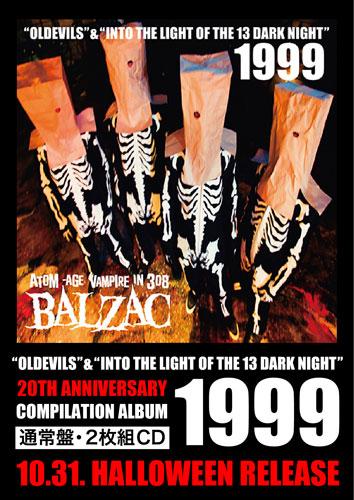 """画像1: 『1999 - """"OLDEVILS"""" & """"INTO THE LIGHT OF THE 13 DARK NIGHT"""" 20TH ANNIVERSARY EDITION』(2枚組CD) (1)"""
