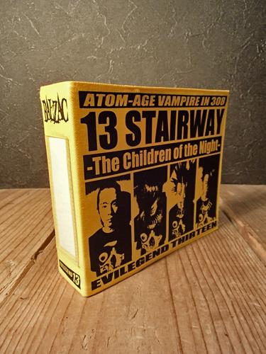 画像1: 13 STAIRWAY CD & DVD FOLDER (YE) (1)