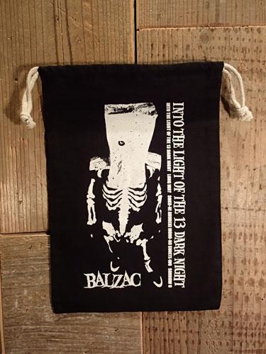 画像1: PAPERBAGMAN 巾着袋 (Lサイズ) (1)