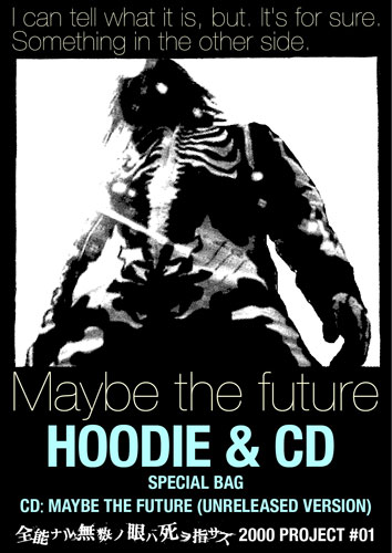 """画像1: """"全能ナル…"""" PROJECT 2000 #1『MAYBE THE FUTURE』ZIP UP HOODIE & CD SET (1)"""
