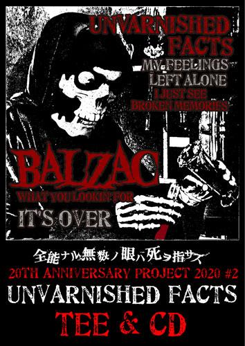 """画像1: """"全能ナル…"""" PROJECT 2000 #2『UNVARNISHED FACTS』T-SHIRT & CD SET (1)"""