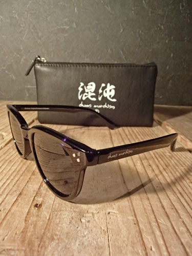 画像1: Sunglass-1804 (B-shape) (1)