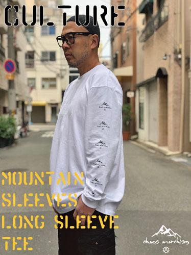 画像1: Mountain Sleeves Long Sleeve tee (1)