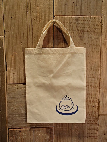 画像1: 温泉猫 FILE BAG (1)