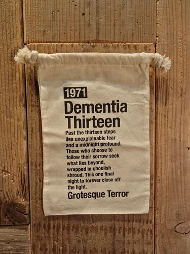 画像1: 1971 mini 巾着袋 (1)