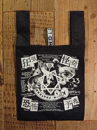 画像1: 『KYOU-KI・狂気』LUNCH TOTE BAG (BK) (1)