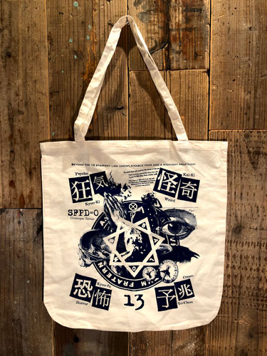 画像1: 『KYOU-KI・狂気』BIG SIZE ROUND BAG (NT) (1)