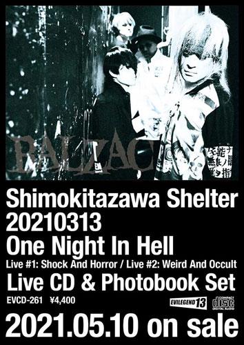 画像1: LIVE CD & PHOTOBOOK『SHIMOKITAZAWA SHELTER 20210313』 (1)